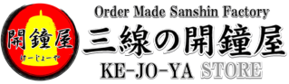 Made to Order of Okinawa Sanshin Store